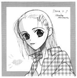 芦原妃名子 Vol.1/1998年2月13日