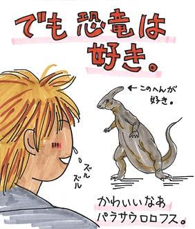 まめもやし Vol.5/2005年11月12日