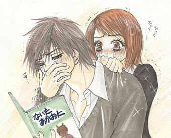 最富キョウスケ Vol.7/2006年2月13日