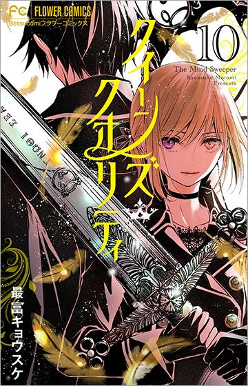 最富キョウスケ Vol.42/2019年10月12日