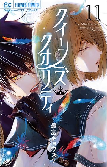 最富キョウスケ Vol.43/2020年2月13日