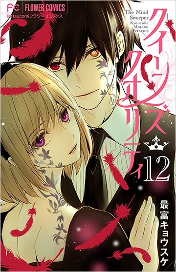 最富キョウスケ Vol.44/2020年8月11日