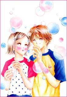 小畑友紀 Vol.4/2000年12月24日
