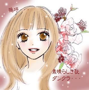 桜小路かのこ Vol.5/2004年2月13日