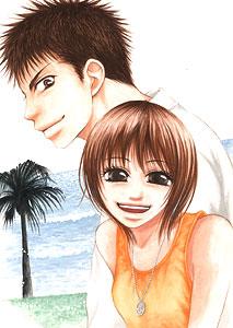 八寿子 Vol.2/2005年3月11日