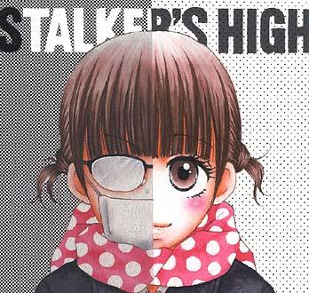八寿子 Vol.4/2005年11月12日