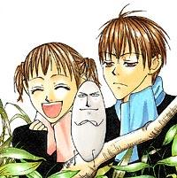 結城さわな Vol.2/2002年11月13日
