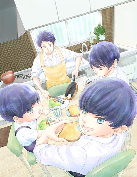 藤沢志月先生の『柚木さんちの四兄弟。』が小学館漫画賞少女向け部門を受賞!