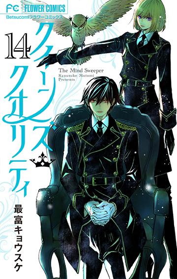 最富キョウスケ Vol.46/2021年4月14日